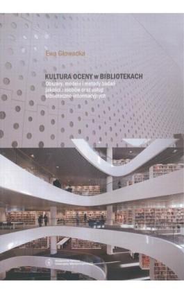Kultura oceny w bibliotekach. Obszary, modele i metody badań jakości zasobów oraz usług biblioteczno-informacyjnych - Ewa Głowacka - Ebook - 978-83-231-3501-2