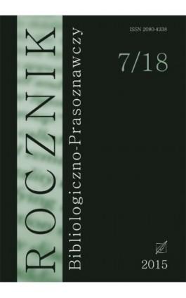 Rocznik Bibliologiczno-Prasoznawczy, t. 7/18 - Ebook