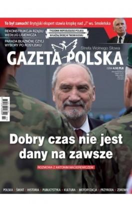 Gazeta Polska 17/01/2018 - Ebook