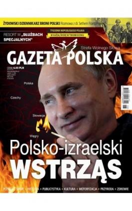 Gazeta Polska 07/02/2018 - Ebook