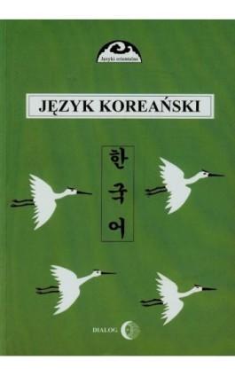 Język koreański Część 1 - Halina Czoj-Ogarek - Ebook - 978-83-8002-613-1