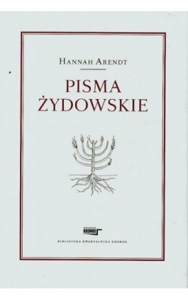 Pisma żydowskie - Hannah Arendt - Ebook - 978-83-62609-21-5