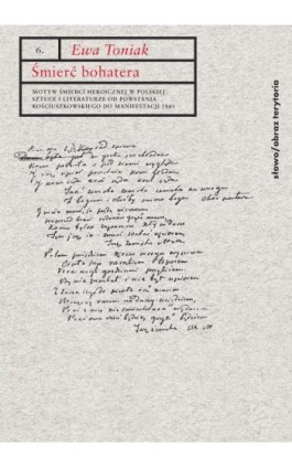 Śmierć bohatera - Elżbieta Toniak - Ebook - 978-83-7453-302-7