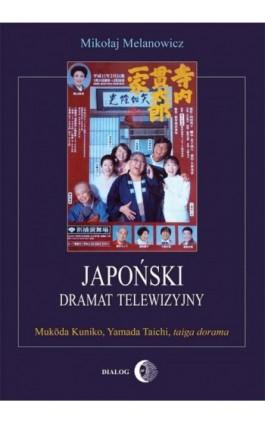 Japoński dramat telewizyjny - Mikołaj Melanowicz - Ebook - 978-83-8002-199-0