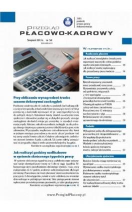 Przegląd płacowo-kadrowy sierpień 2013 r. nr 58 - Ebook