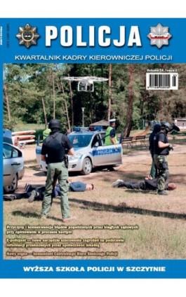 Policja nr 1/2015 - Praca zbiorowa - Ebook