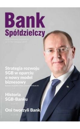 Bank Spółdzielczy nr 5/582, listopad 2015 - Janusz Orłowski - Ebook