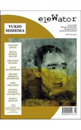 eleWator 14 (4/2015) - Yukio Mishima - Praca zbiorowa - Ebook