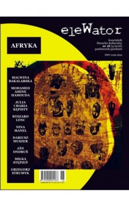 eleWator 18 (4/2016) - Afryka - Praca zbiorowa - Ebook