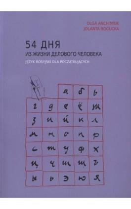 54 дня из жизни делового человека. Język rosyjski dla początkujących - Olga Anchimiuk - Ebook - 978-83-949219-1-0