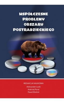 Współczesne problemy obszaru postradzieckiego - Ebook - 978-83-8018-230-1
