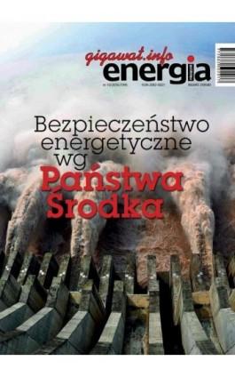 Energia Gigawat nr 10/2016 - Sylwester Wolak - Ebook