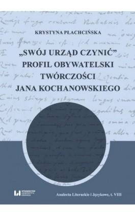 Swój urząd czynić - Krystyna Płachcińska - Ebook - 978-83-8142-175-1