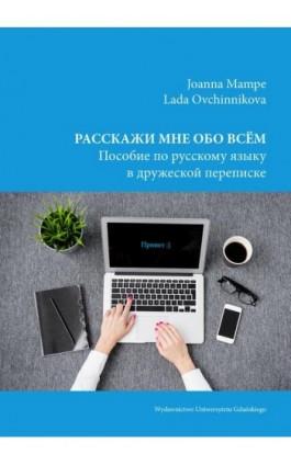 Rasskazhi mne obo vsom - Ebook - 978-83-7865-729-3