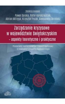Zarządzanie kryzysowe w województwie świętokrzyskim - Ebook - 978-83-8017-262-3