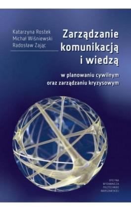 Zarządzanie komunikacją i wiedzą w planowaniu cywilnym oraz zarządzaniu kryzysowym - Katarzyna Rostek - Ebook - 978-83-8156-053-5