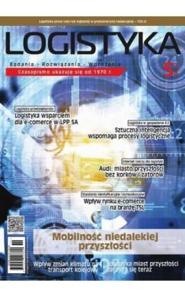 Logistyka 5/2018 - Ebook