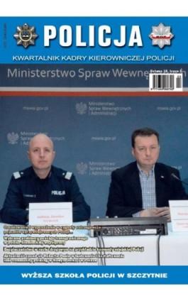 Policja 1/2017 - Praca zbiorowa - Ebook
