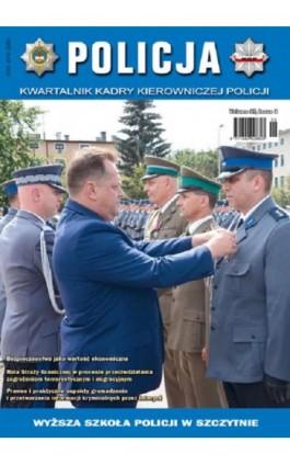 Policja 3/2016 - Praca zbiorowa - Ebook
