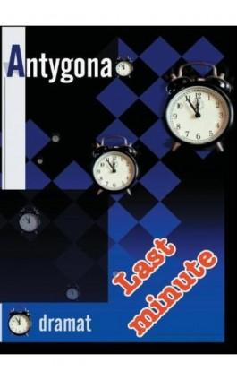 Antygona. Opracowanie - Iwona Wierzba - Ebook - 978-83-89284-62-4