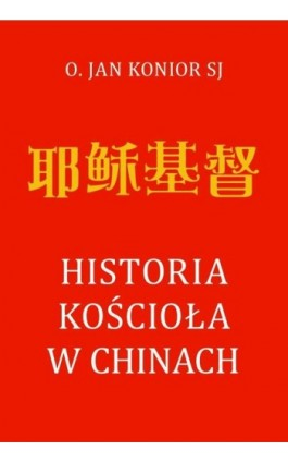 Historia Kościoła w Chinach - Jan Konior - Ebook - 978-83-8043-657-2