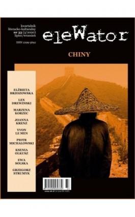 eleWator 33 (3/2020) – Chiny - Praca zbiorowa - Ebook