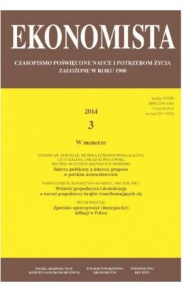 Ekonomista 2014 nr 3 - Praca zbiorowa - Ebook