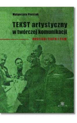 Teatr w działaniu – od juniora do seniora - Małgorzata Pietrzak - Ebook - 978-83-7798-389-8