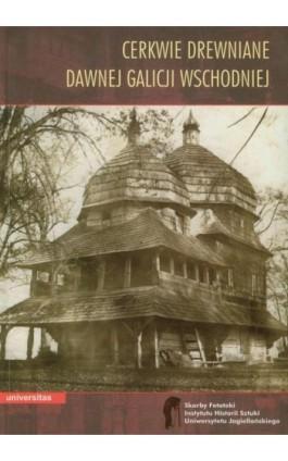 Cerkwie drewniane dawnej Galicji Wschodniej Tom 1 - Wojciech Walanus - Ebook - 978-83-242-2407-4