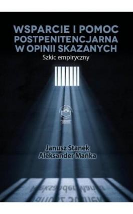 Wsparcie i pomoc postpenitencjarna w opinii skazanych. Szkic empiryczny - Janusz Stanek - Ebook - 978-83-64788-77-2